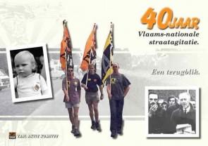 40 jaar Taal Aktie Komitee